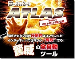 B-tube-Atlas